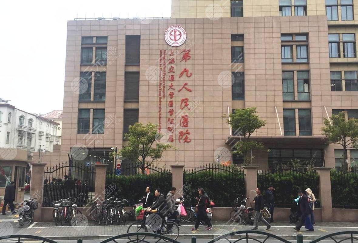 上海九院整形外科地址|预约电话,附驼峰鼻矫正案例