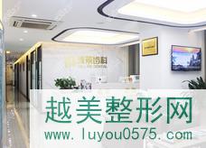 杭州雅莱齿科种植矫正中心(东城沿江院)