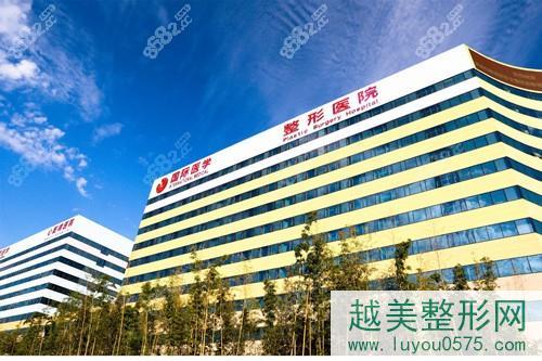 西安国 际整形医院