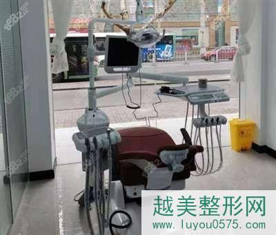 邯郸市连保强口腔诊所诊疗室