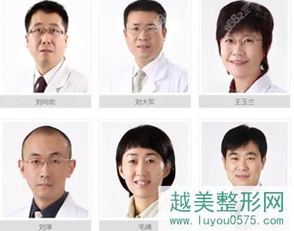 北京南区口腔医院部分医生